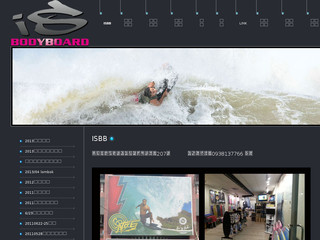 Read more about : isbodyboard